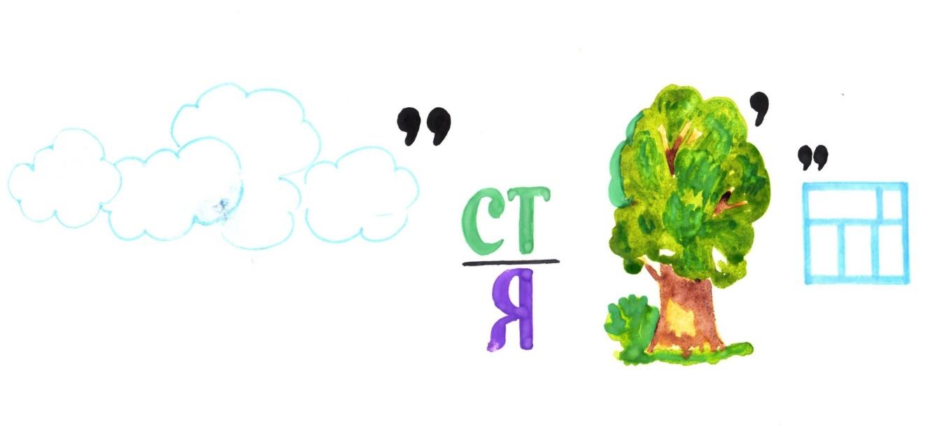 F:\петрова\2009_02_12\2.jpg