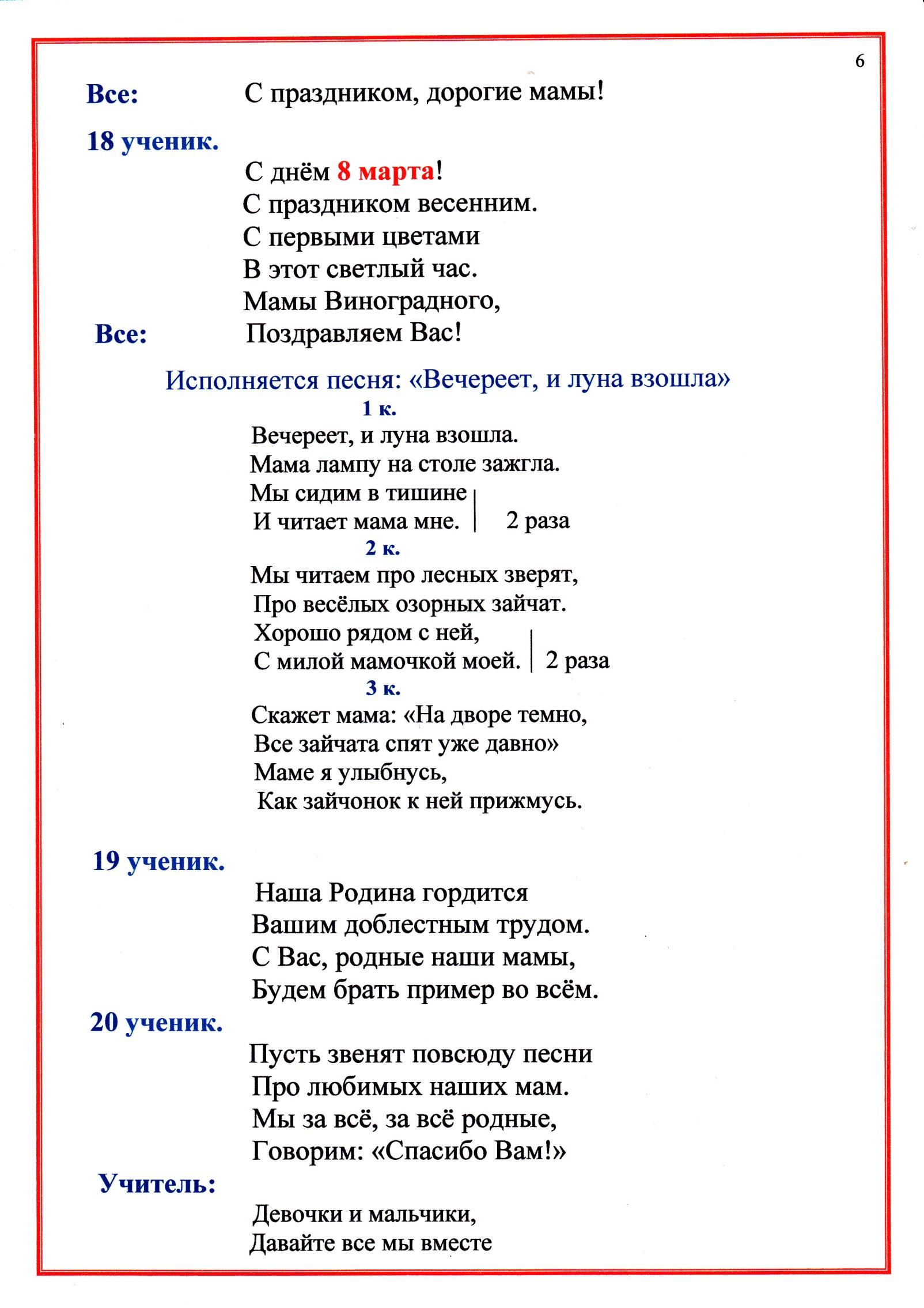 C:\Documents and Settings\Admin\Мои документы\Мои рисунки\MP Navigator EX\2009_12_01\IMG_0005.jpg