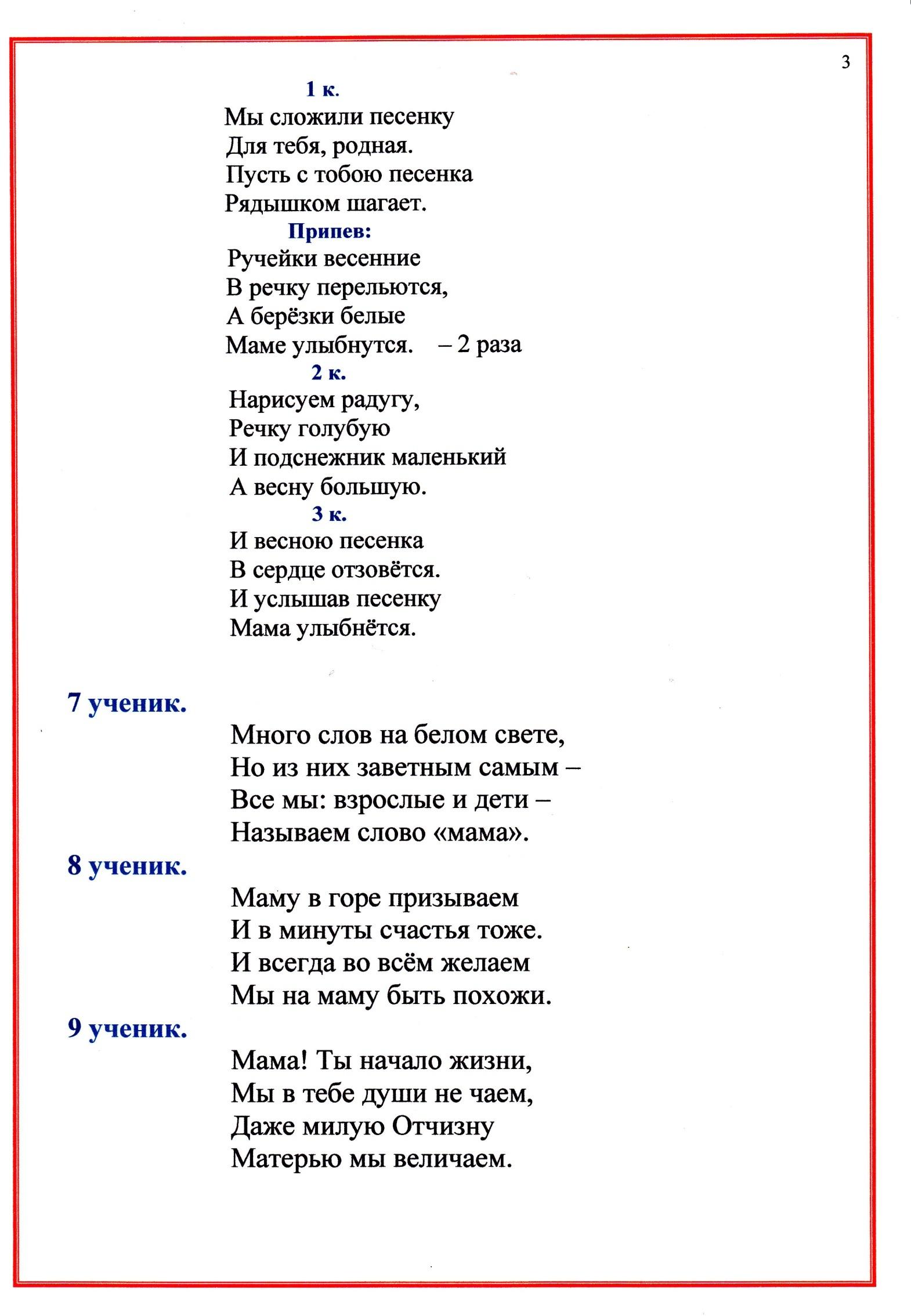 C:\Documents and Settings\Admin\Мои документы\Мои рисунки\MP Navigator EX\2009_12_01\IMG_0002.jpg