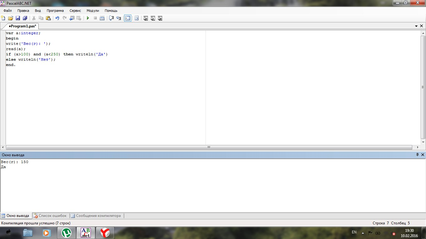 hello_html_m2185d398.jpg