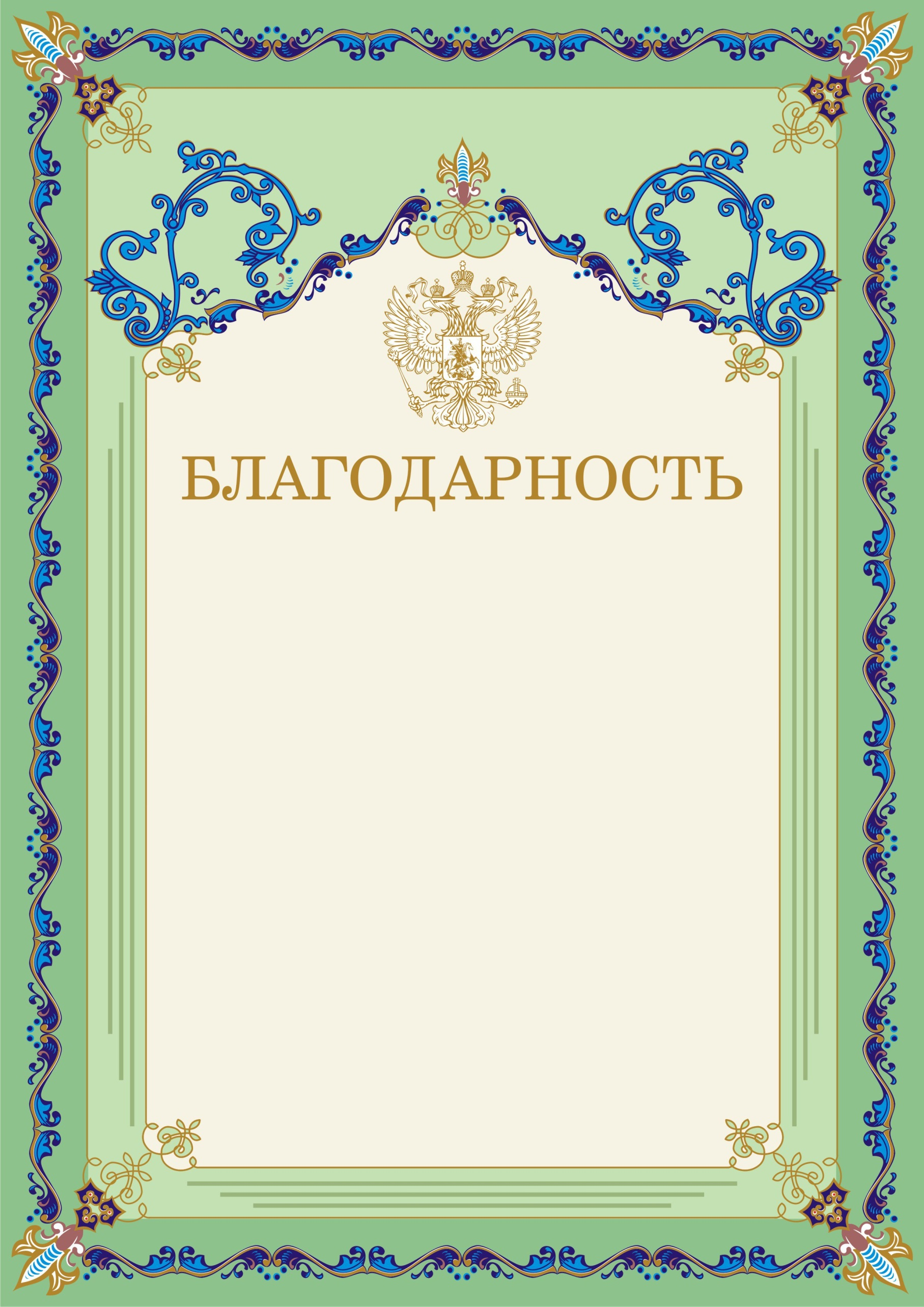 http://ad-studio-rad.ru/news/pictures/62e8001d86.jpg