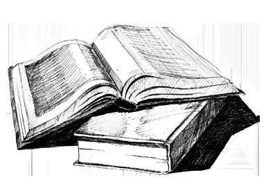 http://uralarmatu.ru/images/books.png