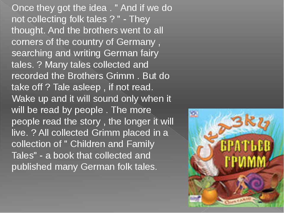 """Once they got the idea . """" And if we do not collecting folk tales ? """" - They..."""