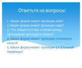 hello_html_m26bd17ff.png