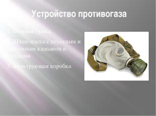 измерить голову по замкнутой линии через подбородок и макушку № 0 - до 63 см