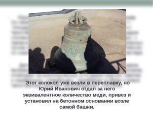 Юрий Иванович не только моряк и ученый-гидрограф. Он своего рода художник. Е