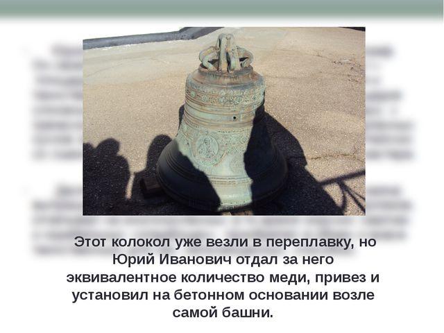 Юрий Иванович не только моряк и ученый-гидрограф. Он своего рода художник. Е...