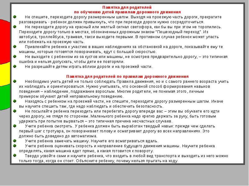 http://rpp.nashaucheba.ru/pars_docs/refs/101/100308/img9.jpg