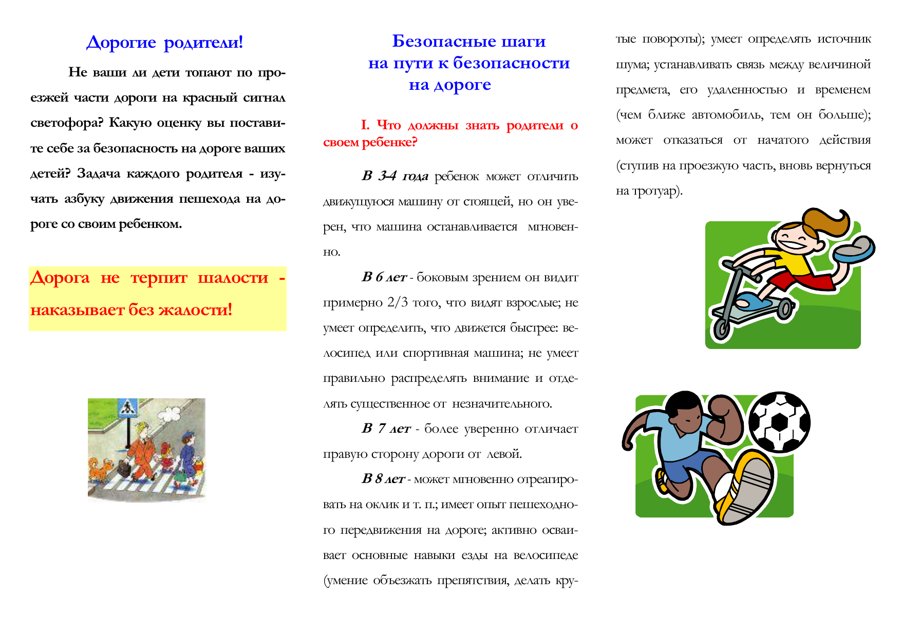 http://s2.docme.ru/store/data/000386173_1-4832dc88d77c28df29c7ed21eb715451.png