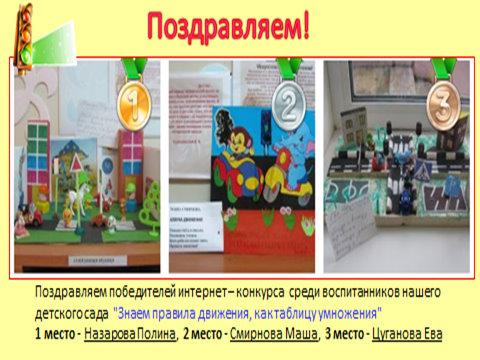 http://gic6.mycdn.me/image?t=35&bid=805371796943&id=805371796943&plc=WEB&tkn=*nhaSfX0id5OwsgIhdavMUSh3Zuo