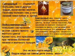 Подсолнечниковый — повышает настроение за счет своего яркого желтого цвета!