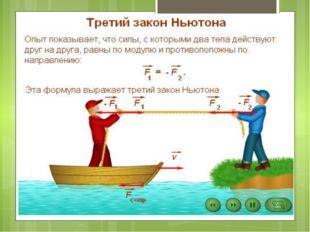 Почему трудно удержать в руках только что пойманную рыбу? Ответ: рыба, вытащ