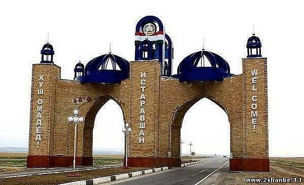 http://www.2shanbe.tj/_ph/19/2/602600536.jpg