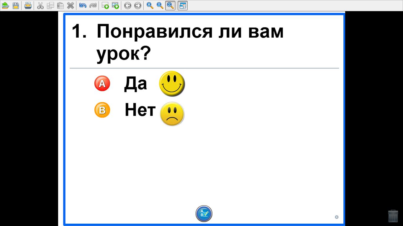 hello_html_m621ed538.png
