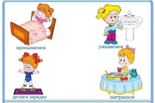 C:\Documents and Settings\Стелла\Рабочий стол\Машка Кропотова!\РД утро.jpg