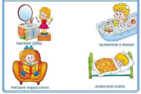 C:\Documents and Settings\Стелла\Рабочий стол\Машка Кропотова!\РД ночь.jpg