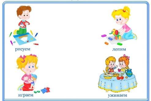 C:\Documents and Settings\Стелла\Рабочий стол\Машка Кропотова!\РД вечер.jpg