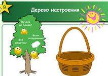 hello_html_m55336a24.jpg