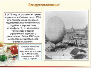 В 1875 году он разработал проект стратостата объёмом около 3600 м³ с герметич