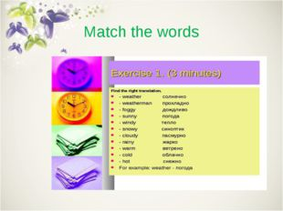 Match the words