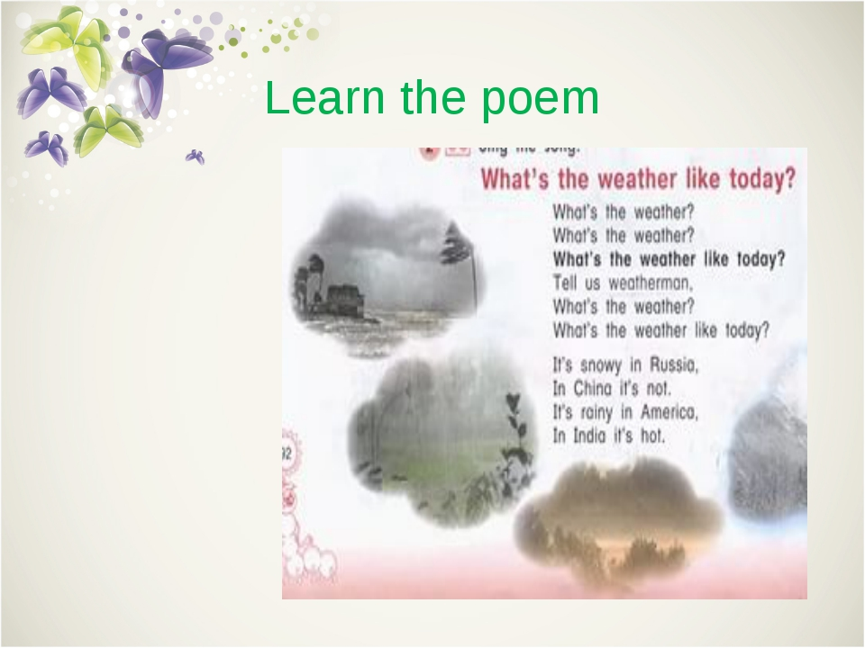 Learn the poem