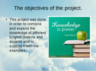 The objectives of the project. This project was done in order to combine and