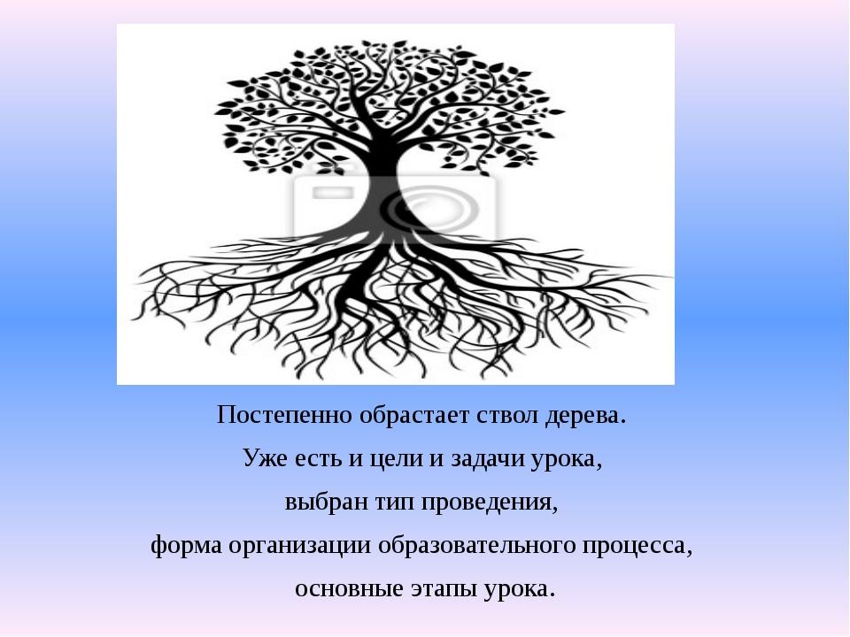 Постепенно обрастает ствол дерева.  Постепенно обрастает ствол дерева.  Уже...