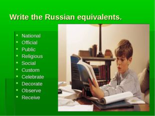 Write the Russian equivalents. National Official Public Religious Social Cust