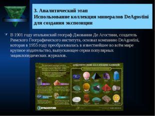 3. Аналитический этап Использование коллекция минералов DeAgostini для создан