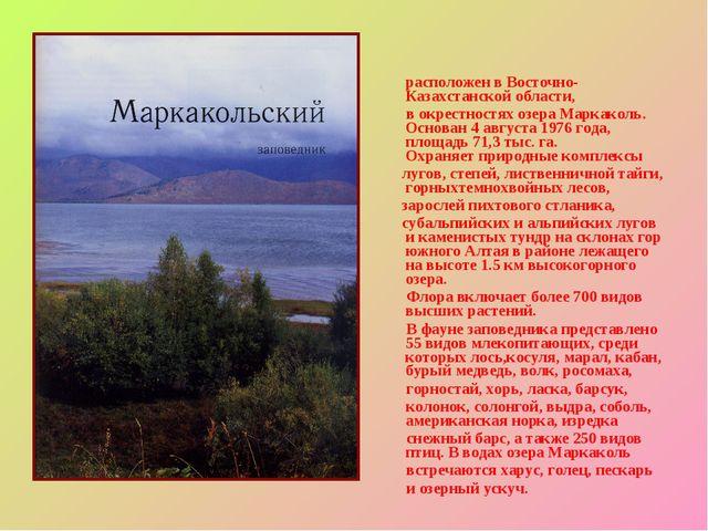 Маркако́льский госуда́рственный приро́дный запове́дник расположен вВосточно...