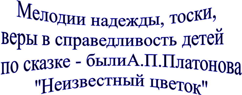hello_html_13069ef2.png