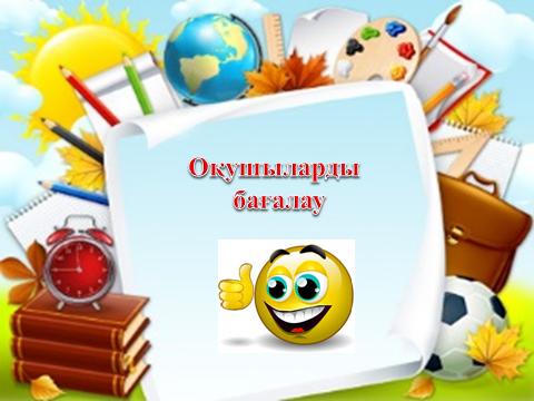 hello_html_m399e67b4.png