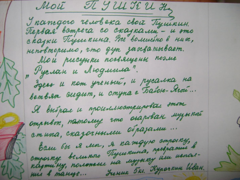 C:\Users\Olga\Desktop\конкурс книг волшебные страницы\DSC07916.JPG