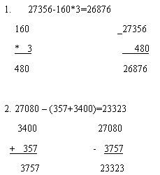hello_html_68081b55.png