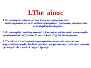 І.The aims: 1. Оқушылар мәтінмен жұмыс істеу арқылы сын есімнің салыстырмалы