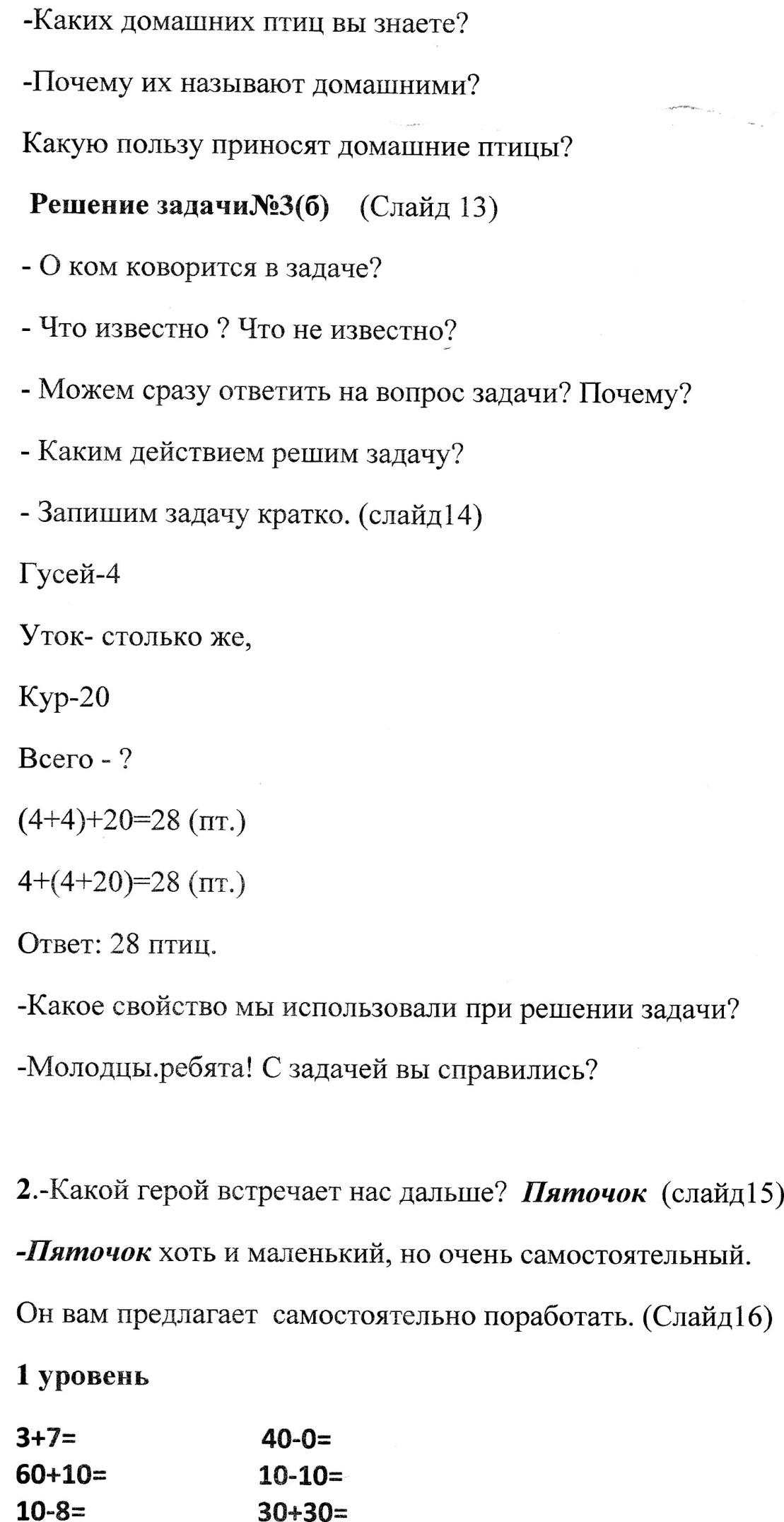 C:\Users\Жирафчик\AppData\Local\Microsoft\Windows\Temporary Internet Files\Content.Word\img066.jpg