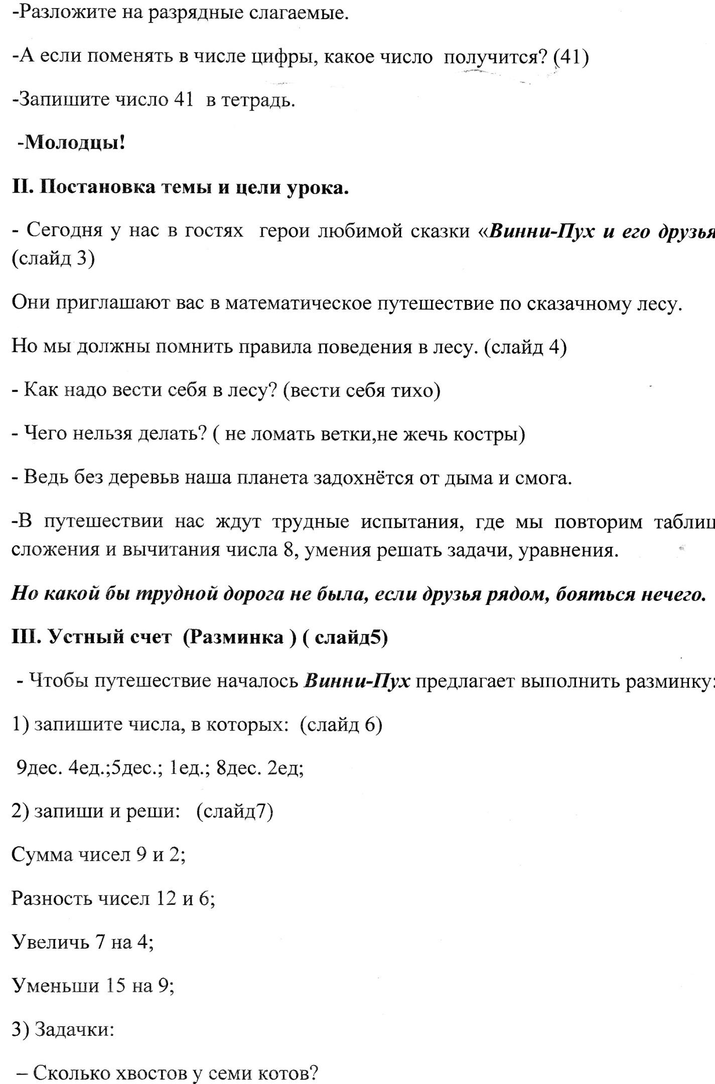 C:\Users\Жирафчик\AppData\Local\Microsoft\Windows\Temporary Internet Files\Content.Word\img063.jpg