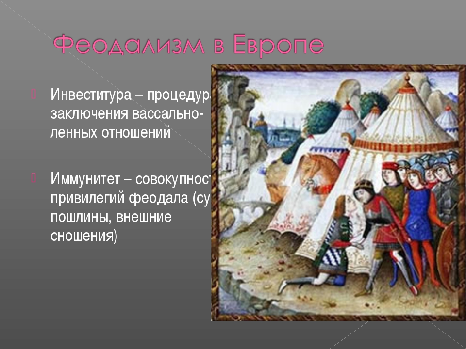 Почему отличаются взгляды западных христиан и христиан византийцев