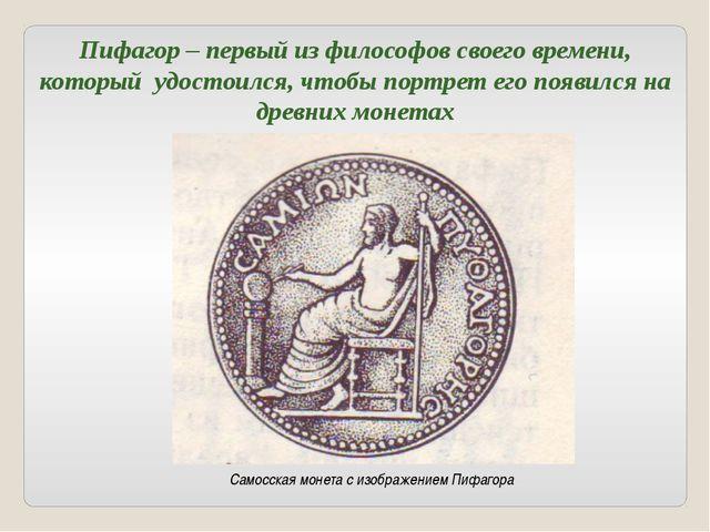 серебряная монета 1817