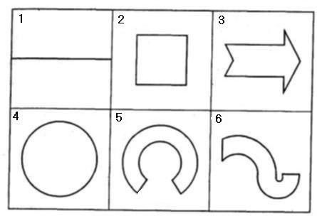C:\Users\учитель\Desktop\Новая папка\1 класс\Методика Вырежи фигуры .jpg