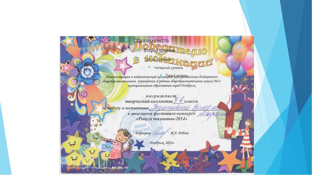 Радуга талантов песня «Не имей 100 рублей, а имей 100 друзей»
