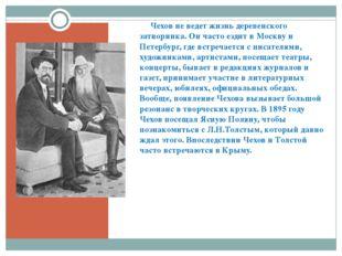 «Белая дача» в Ялте В 1897 году у Чехова резко обострился туберкулезный проце