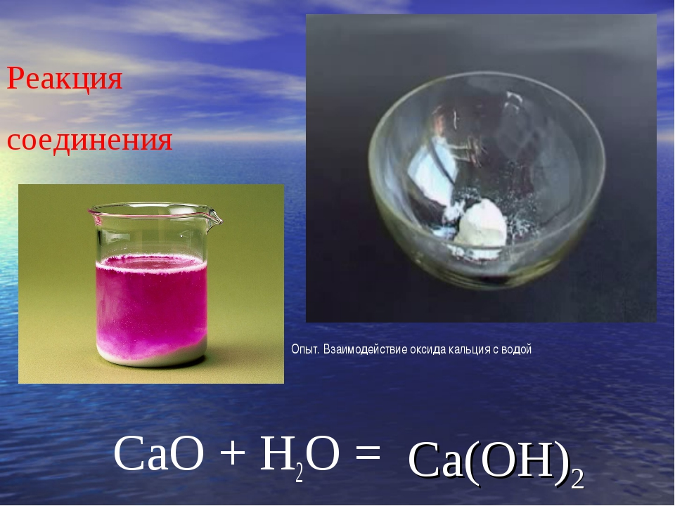 calcium hydorxide in water experiment Limestone is mainly calcium carbonate, caco 3 when heated, it breaks down to form calcium oxide and carbon dioxide calcium oxide reacts with water to produce.