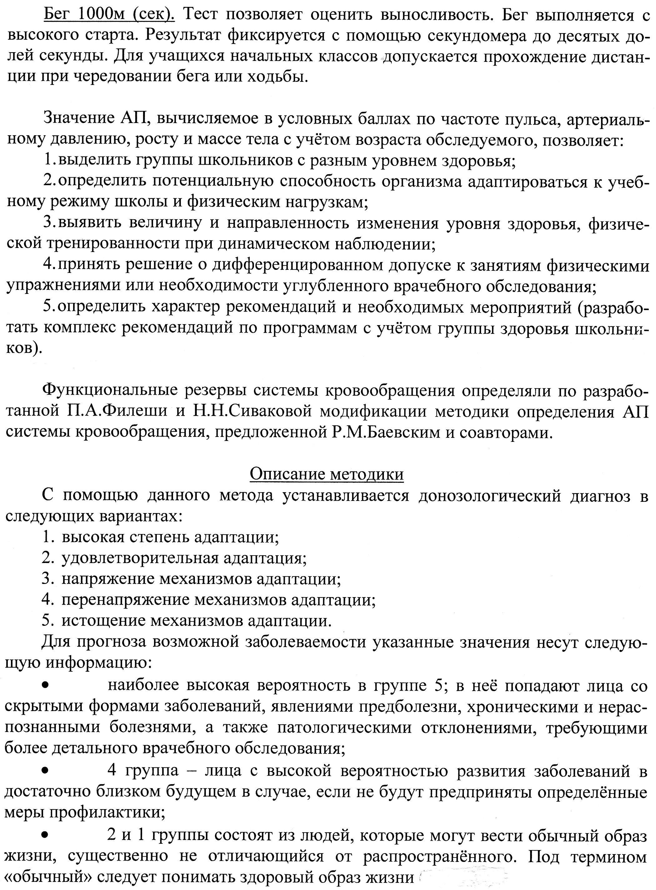 C:\Users\Валентина\Desktop\Ира\4.jpg