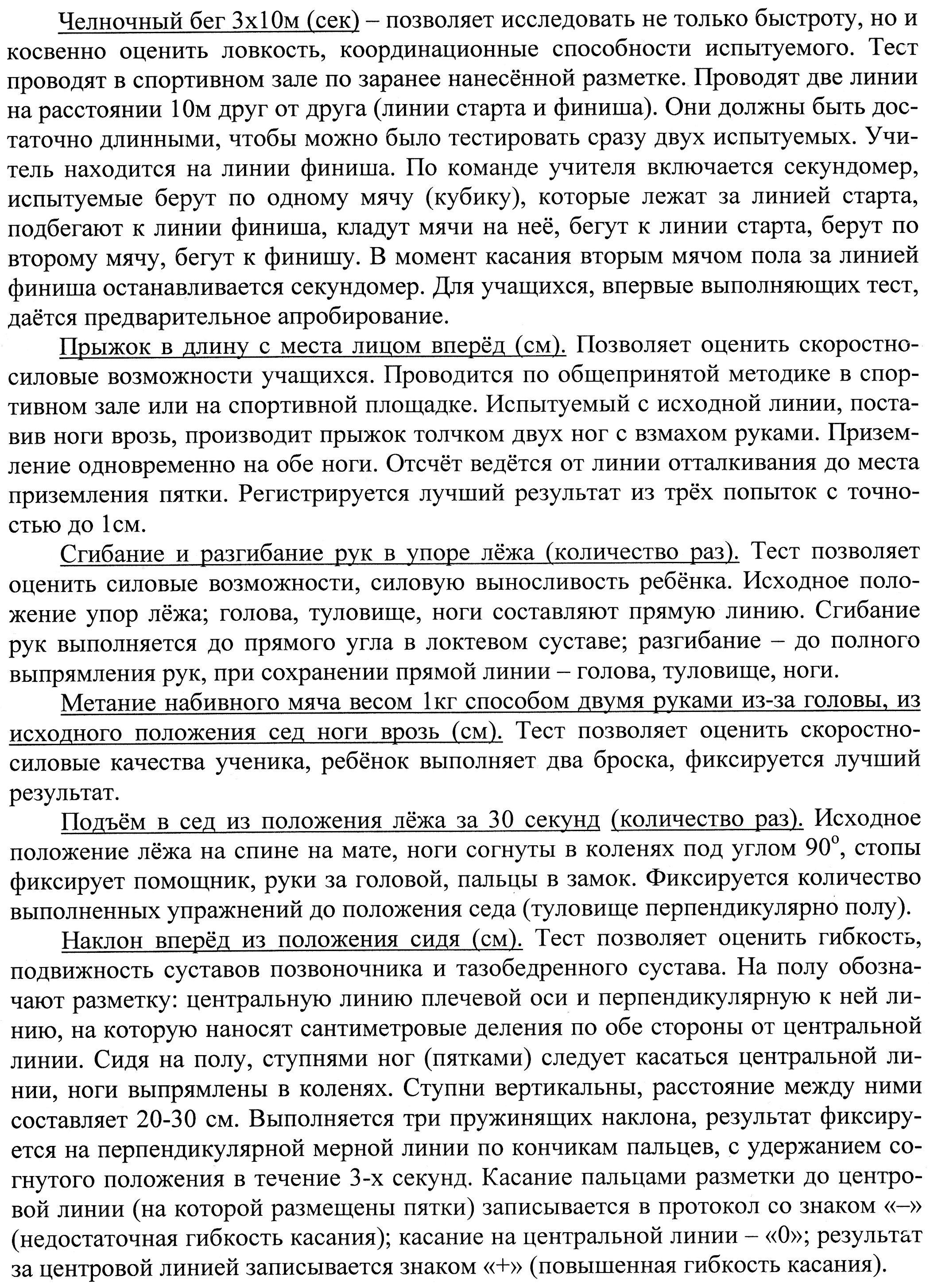 C:\Users\Валентина\Desktop\Ира\3.jpg
