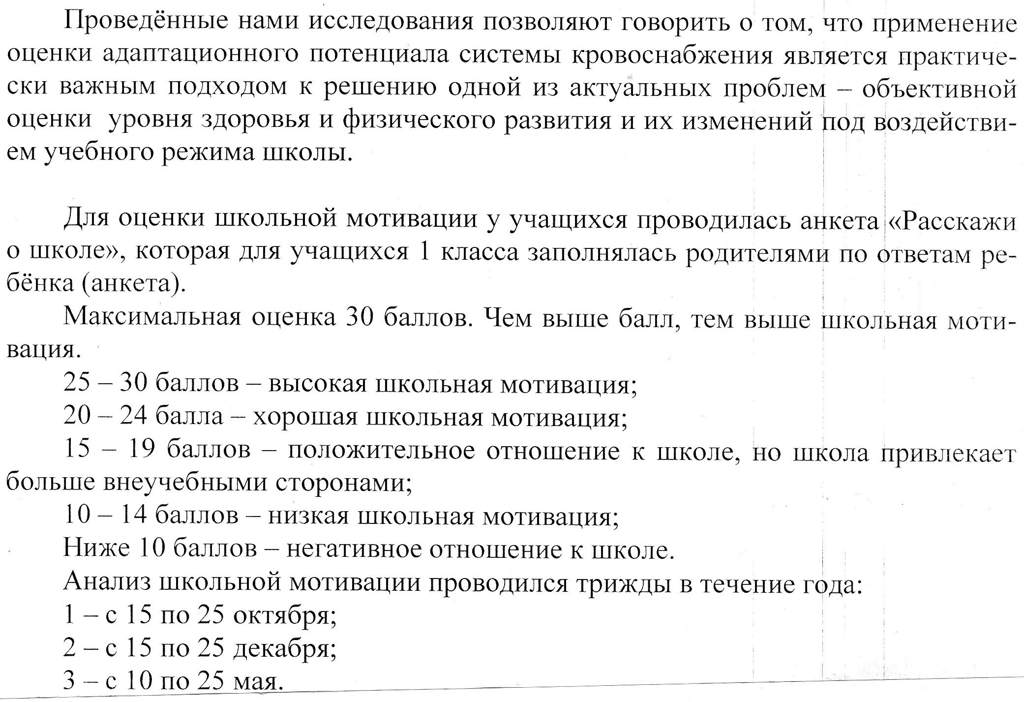 C:\Users\Валентина\Desktop\Ира\5.jpg