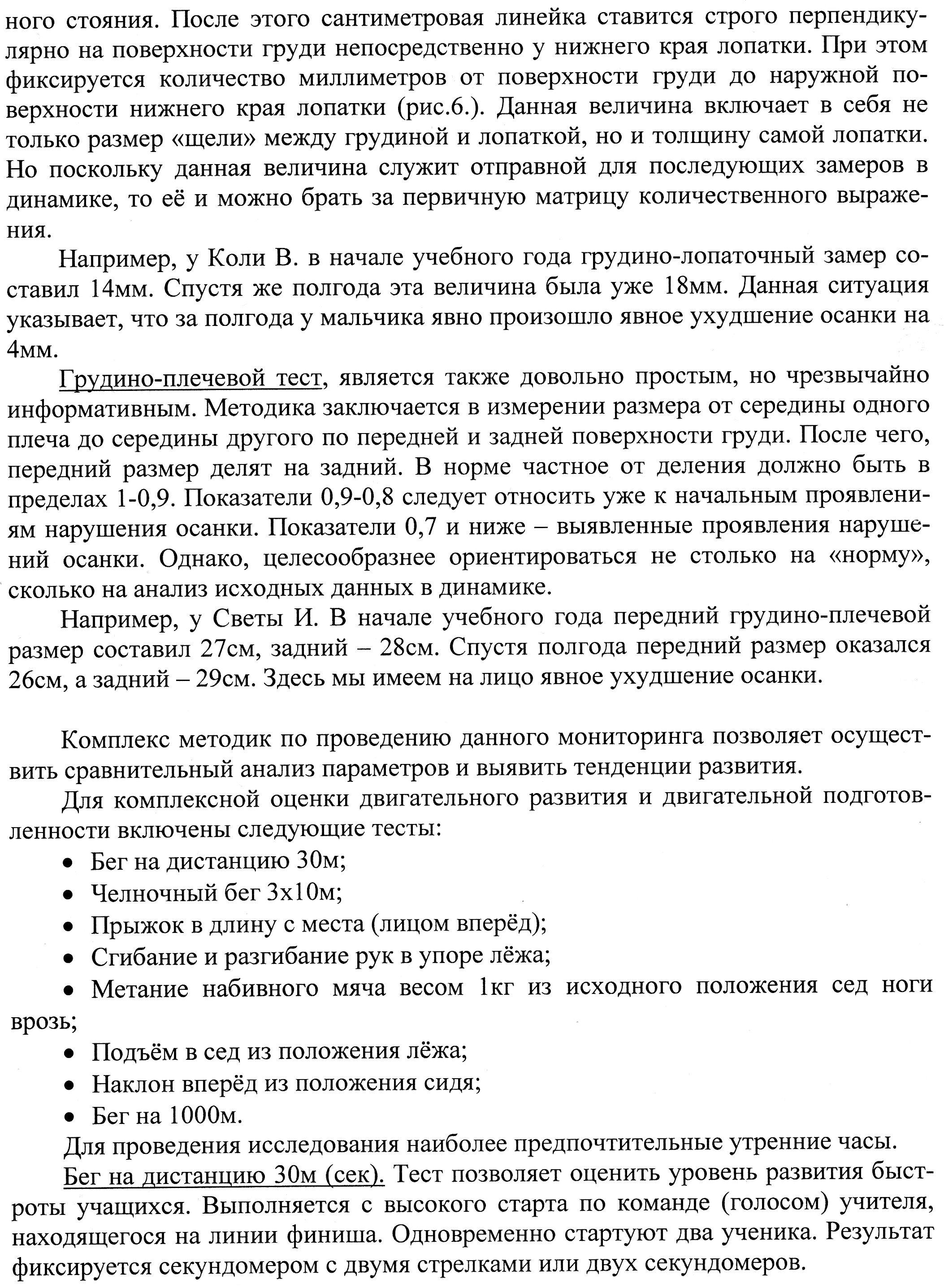 C:\Users\Валентина\Desktop\Ира\2.jpg