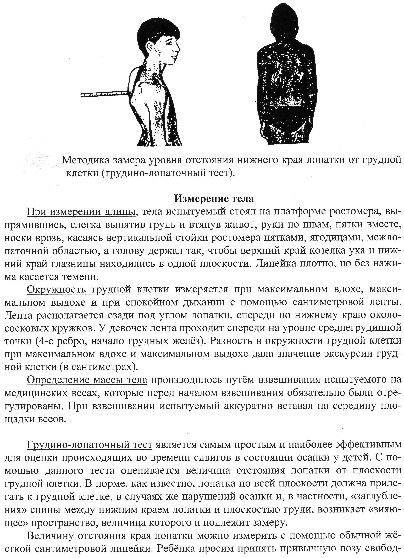 C:\Users\Валентина\Desktop\Ира\1.jpg