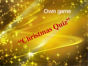 "Own game ""Christmas Quiz"""