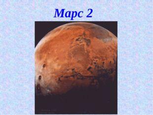 5- сұрақ Коперник теориясы бойынша әлемнің құрылысы қандай, ол жүйе қалай ата